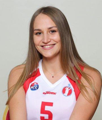 Bojana Stevanović
